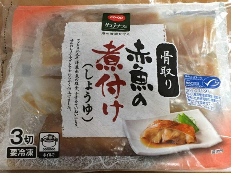 赤魚の煮つけパッケージ